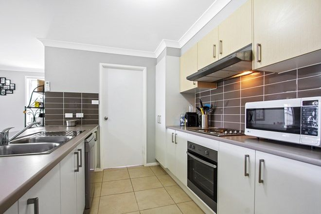 Picture of 78 Heath Street, BROULEE NSW 2537