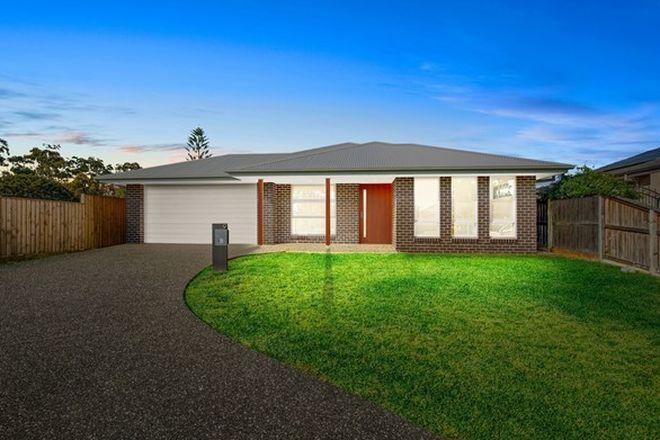 Picture of 113 BOAMBEE STREET, HARRINGTON, NSW 2427