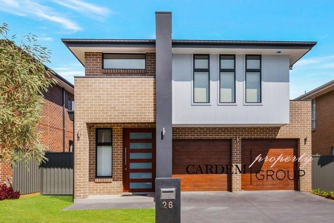 Picture of 26 Mulvihill Crescent, DENHAM COURT NSW 2565
