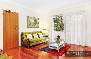 Picture of 7/22 - 24 Roma Avenue, Kensington NSW 2033