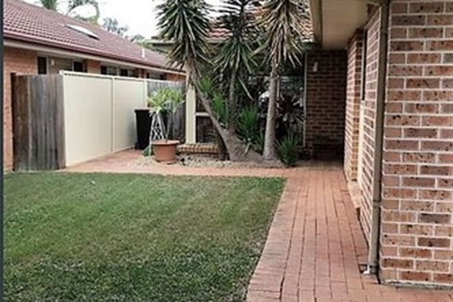 Picture of 9 Paine Place, BLIGH PARK NSW 2756