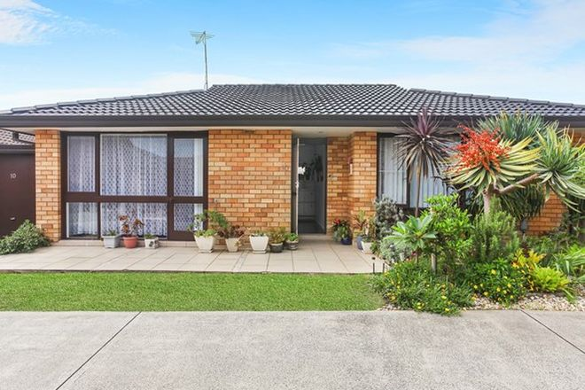 Picture of 10/581 Bunnerong Road, MATRAVILLE NSW 2036