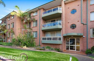 Picture of 3/6 Mead Drive, Chipping Norton NSW 2170