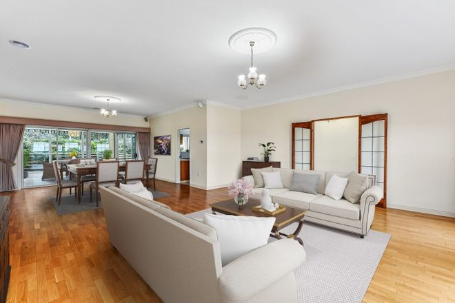 Picture of 36 Currawong Crescent, MOUNT GAMBIER SA 5290