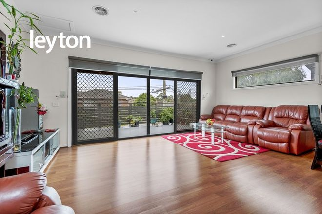 Picture of 8 Kirk Street, NOBLE PARK VIC 3174