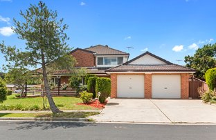1 Tolley Place, Edensor Park NSW 2176