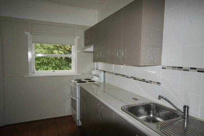 Picture of 2/326 BEARDY STREET, ARMIDALE NSW 2350