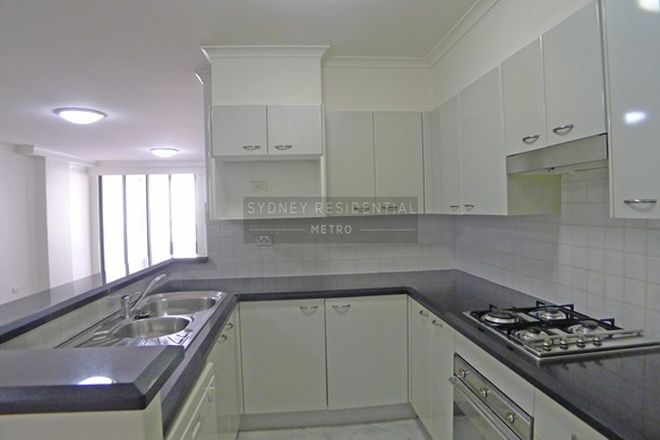 Picture of Level 3/1-5 Harwood Street, PYRMONT NSW 2009