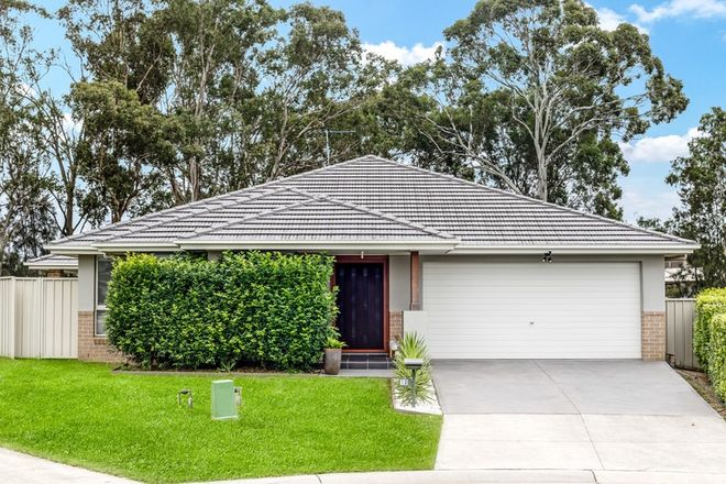 Picture of 10 Aston Close, HOXTON PARK NSW 2171