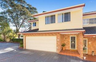 Picture of 3/32 Anzac Avenue, Engadine NSW 2233