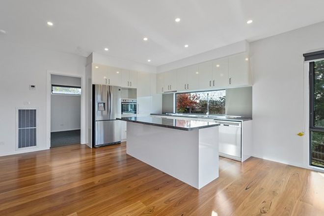 Picture of 8 George St, ALEXANDRA VIC 3714