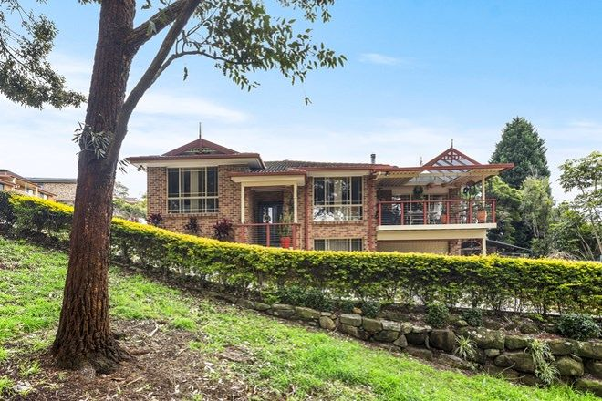 Picture of 25 Howard Avenue, GREEN POINT NSW 2251