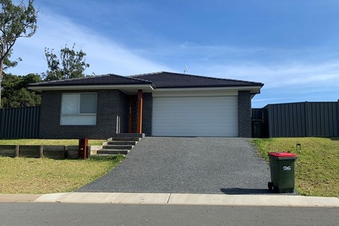 Picture of 2 Howard Street, WALLABI POINT NSW 2430
