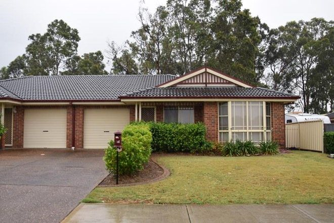Picture of 87b South Seas Drive, ASHTONFIELD NSW 2323