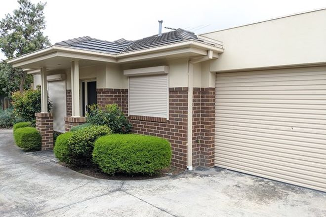 Picture of 2/4 Elsey Road, RESERVOIR VIC 3073