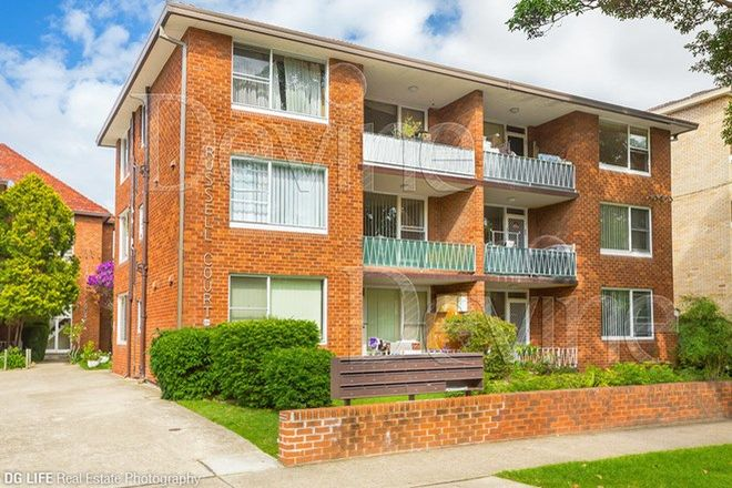 Picture of 7/12a Russell Street, STRATHFIELD NSW 2135
