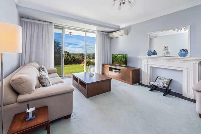 Picture of 1/100 Wycombe Road, NEUTRAL BAY NSW 2089