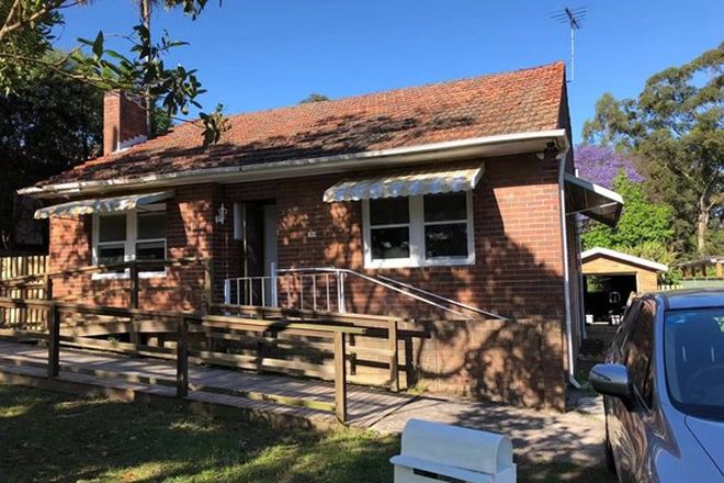 Picture of 104 Cobham Ave, MELROSE PARK NSW 2114