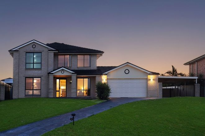 Picture of 170 Somerset Drive, THORNTON NSW 2322