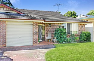 Picture of 7B New Place, Narellan Vale NSW 2567