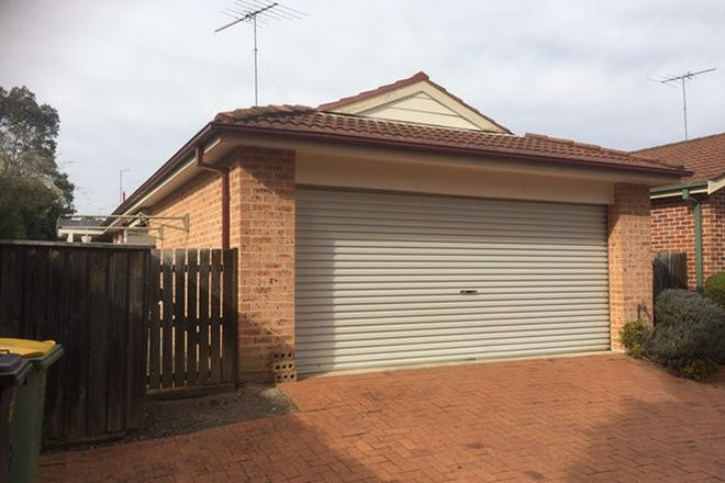 Picture of 63 John Tebbutt Place, RICHMOND NSW 2753