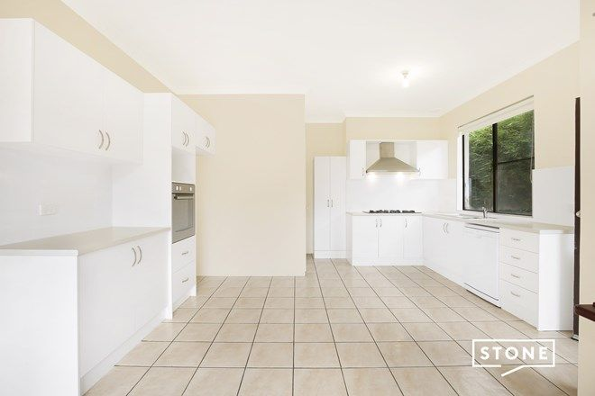Picture of 64 New Mount Pleasant Road, MOUNT PLEASANT NSW 2519