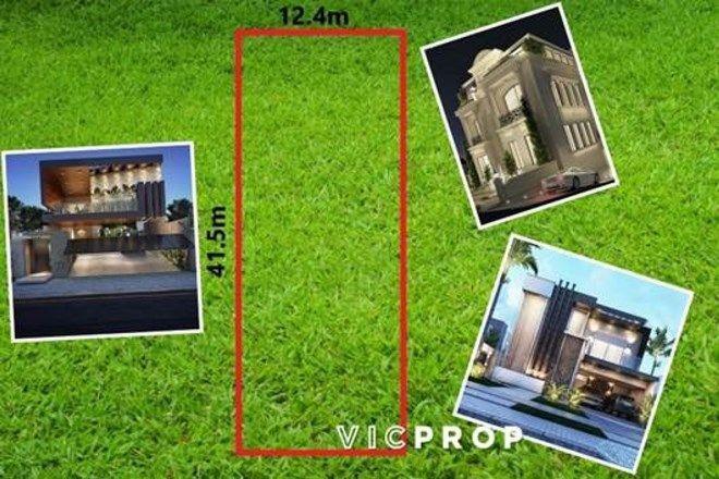 Picture of 65a Yarrbat Avenue, BALWYN VIC 3103