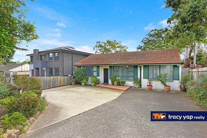 Picture of 314 Lane Cove Road, NORTH RYDE NSW 2113
