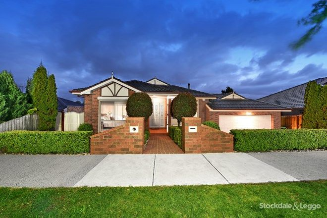 Picture of 7 Bradman Terrace, EPPING VIC 3076