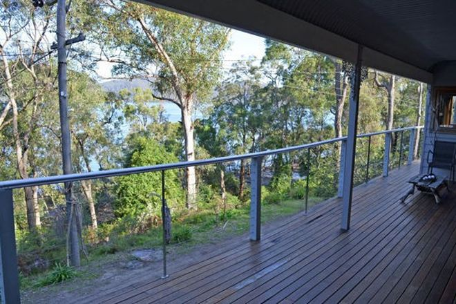 Picture of Lot 45 Kalinda Road, BAR POINT NSW 2083