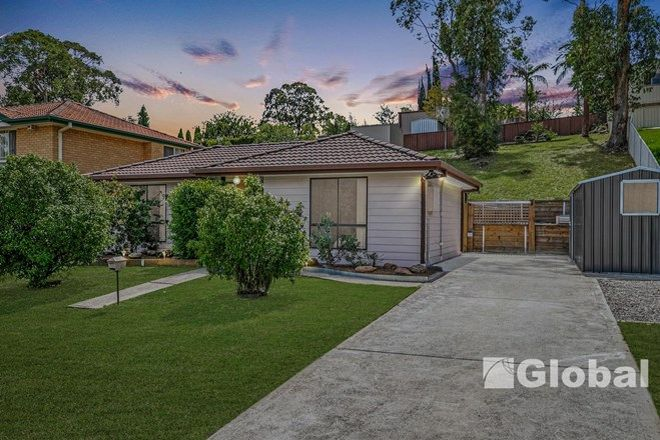 Picture of 21 Endeavour Close, WOODRISING NSW 2284