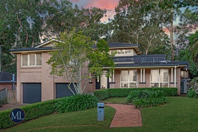 Picture of 4 Dinmore Place, CASTLE HILL NSW 2154