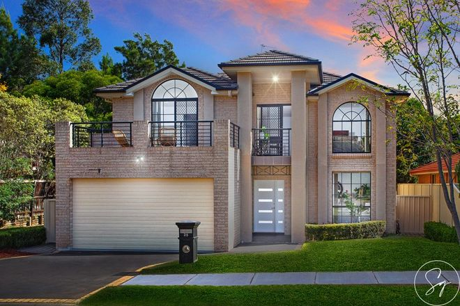 Picture of 25 Park Ridge Circuit, KELLYVILLE NSW 2155