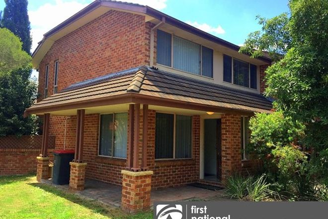 Picture of 1/88-92 Castlereagh Street, PENRITH NSW 2750