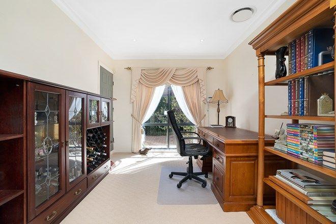 Picture of 17 Malvern Road, GLENWOOD NSW 2768