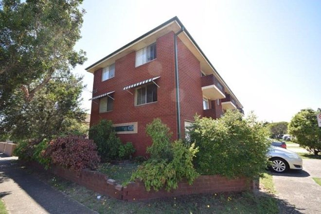 Picture of 1/90 Maloney Street, EASTLAKES NSW 2018