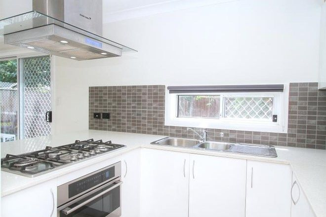 Picture of 3A Talbingo Place, HECKENBERG NSW 2168