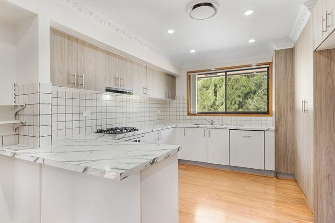 Picture of 4 Meredith Close, FAIRFIELD NSW 2165