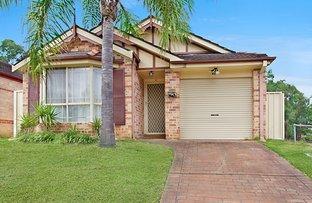 15B Aylward Avenue, Quakers Hill NSW 2763