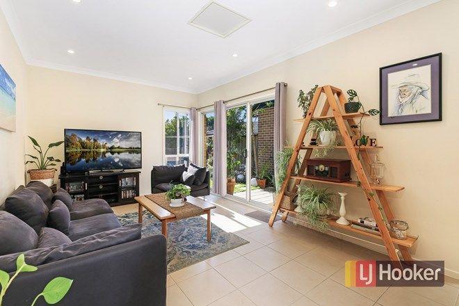 Picture of 51 Cobden Parkes Crescent, LIDCOMBE NSW 2141