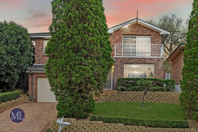 Picture of 11 Caber Close, DURAL NSW 2158