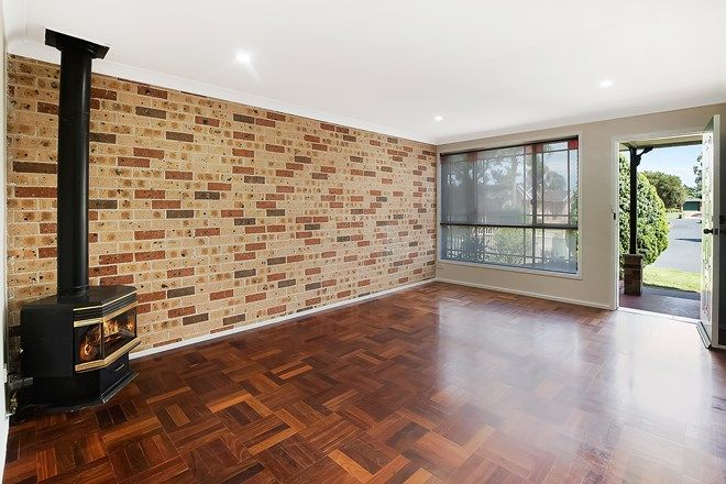 Picture of 1/13 Risbey Place, BLIGH PARK NSW 2756