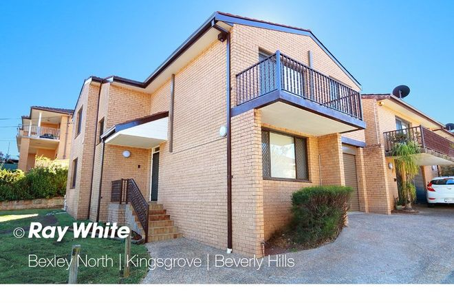 Picture of 1/17 Bass Road, EARLWOOD NSW 2206
