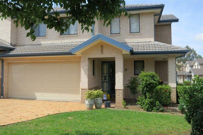 Picture of 9/130 Aliberti Drive, BLACKTOWN NSW 2148