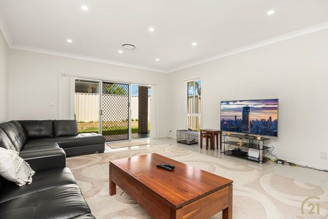 Picture of 53A Percy Street, FAIRFIELD HEIGHTS NSW 2165