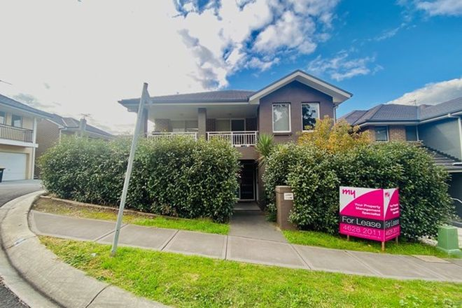 Picture of 12 Regent Street, CAMPBELLTOWN NSW 2560