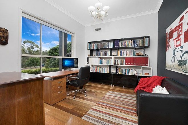 Picture of 22 Equestrian Street, GLENWOOD NSW 2768