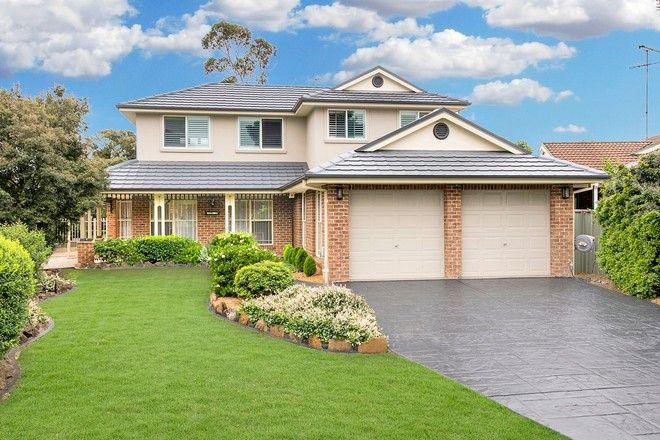 Picture of 119 Linden Crescent, CRANEBROOK NSW 2749