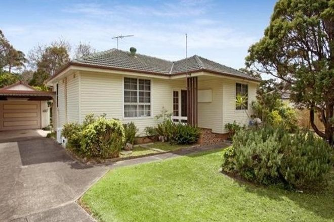 Picture of 3BED+STUDY/284A Lane Cove Road, NORTH RYDE NSW 2113