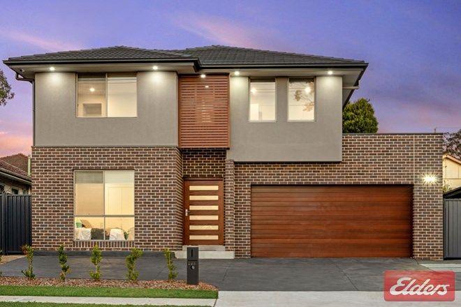 Picture of 266 Metella Road, TOONGABBIE NSW 2146